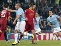 Серия А: Лацио вырывает победу в римском дерби