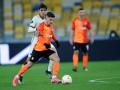 Шахтер - Рома 1:2 видео голов и обзор матча Лиги Европы