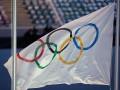 Стали известны страны, претендующие на проведение зимней Олимпиады-2026