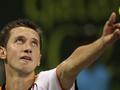 Australian Open: Украинцы узнали соперников по первому раунду