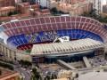 Реконструкция Камп Ноу обойдется вдвое дешевле, чем НСК  Олимпийский