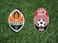Шахтер - Заря: Где смотреть матч чемпионата Украины