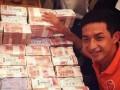 Игроки китайского клуба получили по 3,3 миллиона евро за выход во вторую лигу