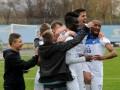 Зирка  - Сталь 0:1 Видео гола и обзор матча