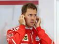 Феттель: Не слежу за выступлениями Mercedes и Red Bull