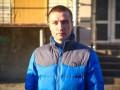 Украинский футболист завершил карьеру и пошел работать в полицию