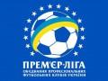 Владельцы клубов приняли решение не сокращать Премьер-лигу