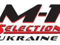 Bigmir)Спорт покажет турнир M-1 Selection 2010, West Europe