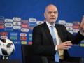Инфантино: В случае проявлений расизма судья вправе отменить матч