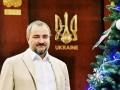 Павелко поздравил болельщиков с наступающим Новым годом