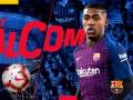 Официально: Барселона подписала форварда Бордо
