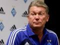 Эксперт: Блохину нужно дать провести с Динамо еще один подготовительный процесс