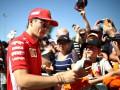 Гран-при Австрии: Леклер выиграл третью практику, Хэмилтон и Боттас - в тройке