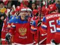 Россия - Норвегия: Видео трансляция матча чемпионата мира по хоккею