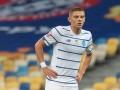 Миколенко получил травму в финале Кубка Украины