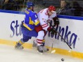 Сборная Украины по хоккею на чемпионате мира уступила команде Польши