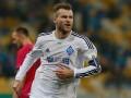 Новая сага: Эвертон возобновил переговоры с Динамо по Ярмоленко