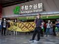 В Токио протестуют против проведения Олимпиады-2020