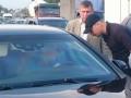 Как Григория Суркиса остановила киевская полиция