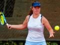 Украинка Снигур завоевала путевку в третий круг юниорского Australian Open