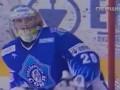 Первое поражение. Сокол уступает Донбассу-2