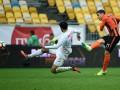 Шахтер  - Волынь. 3:0 Видео голов и обзор матча чемпионата Украины