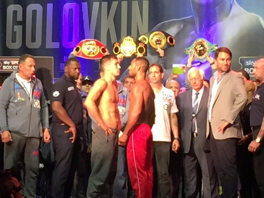 Взвешивание боксеров