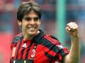 Кака отказался от зарплаты в Милане