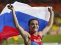 Исинбаева признана лучшей спортсменкой Европы