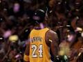 Именем погибшего Брайанта назовут награду лучшему игроку Матча звезд НБА