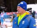 Санитра оценил выступление сборной Украины в биатлонном сезоне