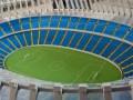Сто к одному. Все cтадионы Евро-2012 в миниатюре