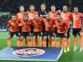 Аталанта - Шахтер: стартовые составы на матч Лиги чемпионов