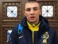 Хижняк – об интервью на украинском в Сочи: Я говорю на родном языке