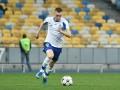 Динамо - Копенгаген: где смотреть матч Лиги Европы