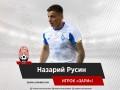 Форвард Динамо продолжит карьеру в луганской Заре