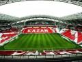Стало известно место проведения Суперкубка УЕФА