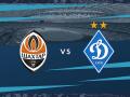 Объявлены стартовые составы команд на матч Шахтера и Динамо