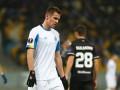 Беседин признал свою вину в неудаче Динамо в Лиге Европы