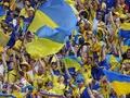 ЧМ-2010 обойдется украинской экономике в один миллиард гривен