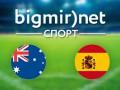 Австралия – Испания - 0:3 Видео голов матча