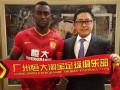 Джексон Мартинес расстроен своим переходом в китайский клуб