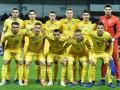 Украина - Сербия 5:0 как это было