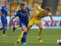 Исландия – Украина: где смотреть матч отбора на ЧМ-2018