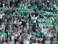 Голландский клуб дарит фанатам бесплатные билеты, чтобы вернуть их на стадион
