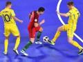 Украина – Португалия 3:5 видео голов и обзор матча Евро-2018 по футзалу