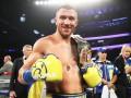 Ломаченко отказался от титула чемпиона WBO в полулегком весе