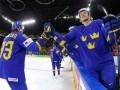 Швеция – Австрия: прогноз и ставки букмекеров на матч ЧМ по хоккею