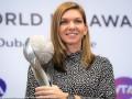 Халеп получила награду первой ракетке мира