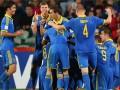 Украина - США: Видео голов и обзор матча чемпионата мира U-20